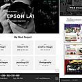 2016-09-29_網站設計│Epson Lai Resume. 個人網站 by.黑俠客