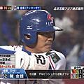 2007.12.03亞錦中日戰
