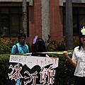 五個宅宅的竹女園遊會之旅