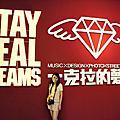 台北:一克拉的夢想當代美學展
