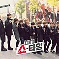 <EXO's Showtime> 第3集取景地:新沙洞林蔭道