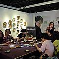 黃娜玲陶藝創作分享餐會(茶會)