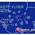 優享飛行航空會員卡