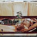 屏東菜粽林