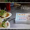 台南沙陶宮菜粽 老鄭的粽子