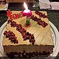 台北美心蛋糕/鮮奶油咖啡核桃蛋糕