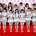 AKB48 第五屆總選舉