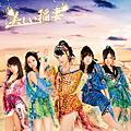 SKE48 12th Single - 美しい稲妻