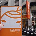 20120128橘子工房下午茶
