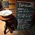 20120528西班牙料理吃到飽-巴塞隆納