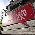 20120617公館寶藏巖
