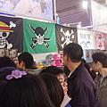 2009台北國際書展一日遊
