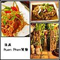 2012.6.10 泰國-清邁
