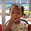 20100822  麥當勞