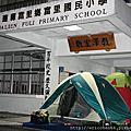 20140201花蓮富里國小(第12露)