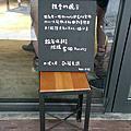 Haritts 東京甜甜圈 台灣一號店