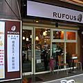 歐北趴趴走之RUFOUS CAFE~