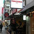 歐北趴趴走之CAFE TOASTERIA~