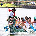 20110606 龍潭大池龍舟比賽