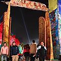 20110212 桃園燈會