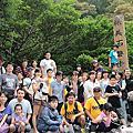 20141004宜蘭礁溪~林美石磐步道