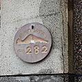 2014龜山島