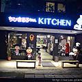 櫻桃小丸子主題餐廳大變身!