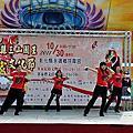二林社區大學參加彰化縣三山國王客家文化節