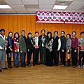 100年度「彰化縣社區大學聯合卡拉OK歌唱大賽」