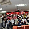2012年中區社區大學暨社區學習組織優質課程徵選
