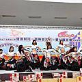 2012儒林文化季系列活動之四《喜樂愛加倍愛心園遊會暨產業嘉年華》