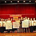 2012儒林文化季系列活動之五《中部地區詩詞聯吟大會》