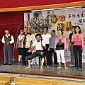 2012儒林文化季系列活動之六《二林蔗農事件論壇與「海口文化演義」劇場表演》