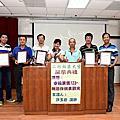 2015-9-6二林社區大學開學典禮