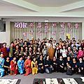 2015-10-3鹿谷孔子吟唱_華嚴萬神博覽會