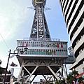 2013 蜜月旅行6&7 大阪
