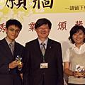 09-06-11 政大優秀學生頒獎 (Graduate with Honor)
