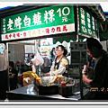 白糖粿 @ 高雄市苓雅市場