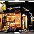 Paris Baguette 藍莓雞肉三明治 @ 韓國首爾