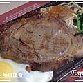 [食記] 20100719 - 瘋牛排洋食