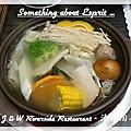 [食記] 20111113 - 溱洧陶養記