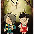 20120226 - 鬼太郎樂園