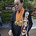 2014第三屆世界盃太極拳國際錦標賽&慶功宴