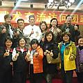 2016.3.18珠海武術交流活動