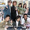 2004/12/05 「男丁格爾」影友簽書會