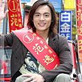 2004/12/08 范逸臣「愛情程式」簽唱會
