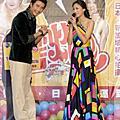 2004/12/13 胡兵、陳思璇兩岸世紀名模記者會