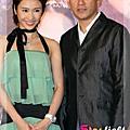 2004/12/14 TVBS新戲「金枝慾孽」記者會