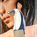 2004/12/15 霍建華「開始」發片記者會