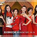 2004/12/15 中天「美容大王」大S「康熙來了」錄影